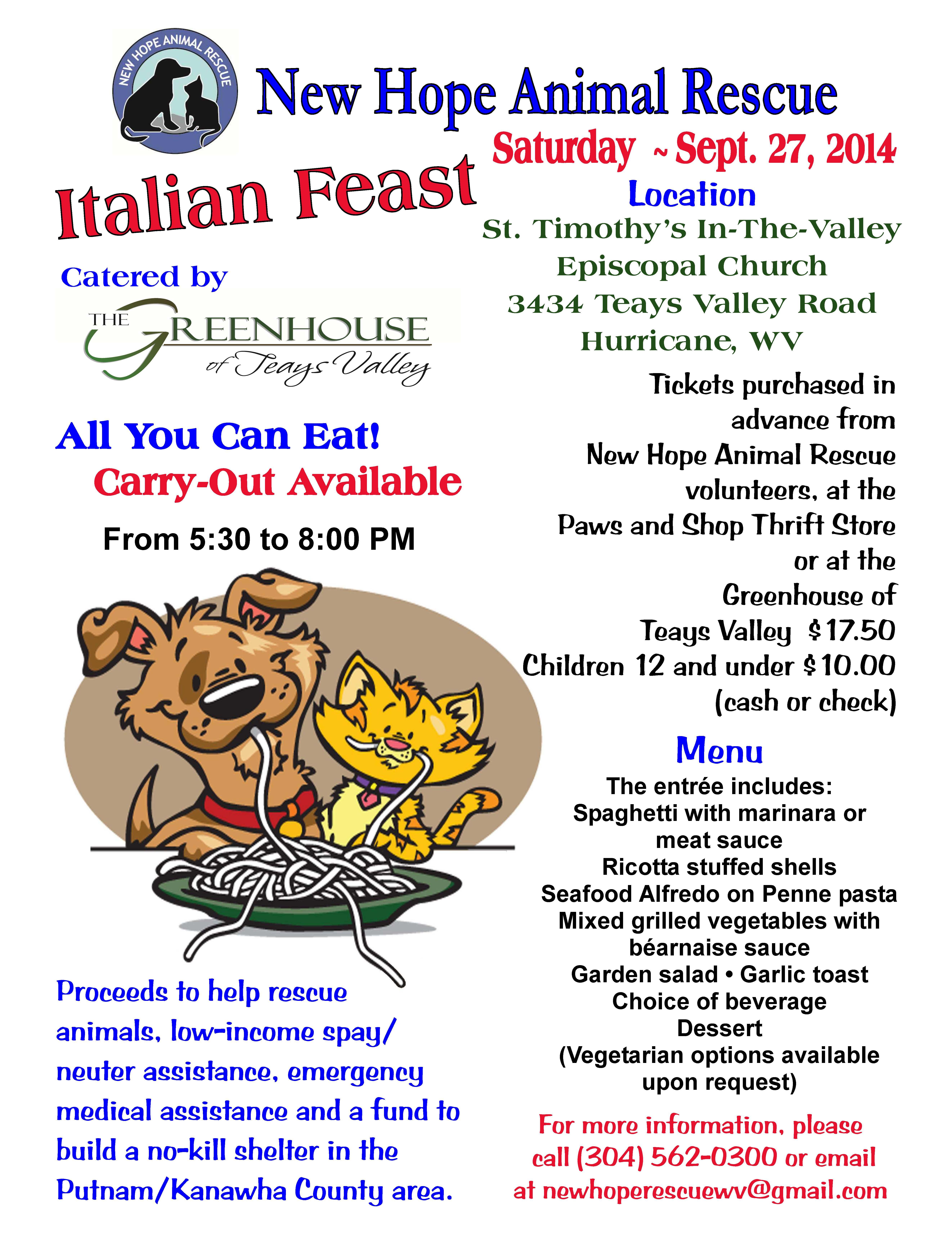 2014 Italian Feast